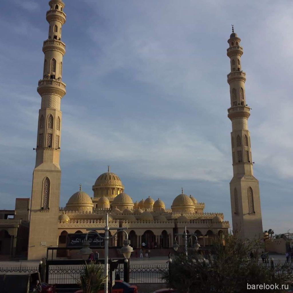 Религия ислам - Religion Islam - Мечеть в Хургаде