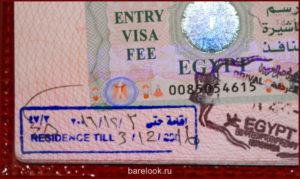 Как продлить визу в Хургаде?