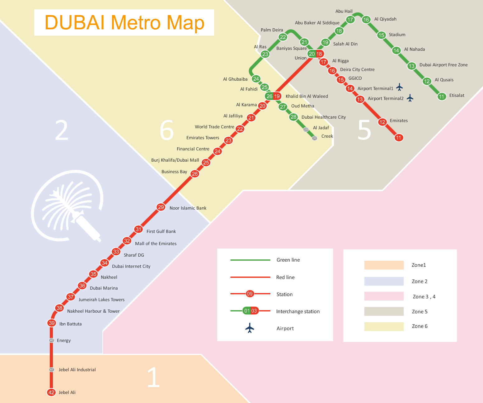 Метро Дубай